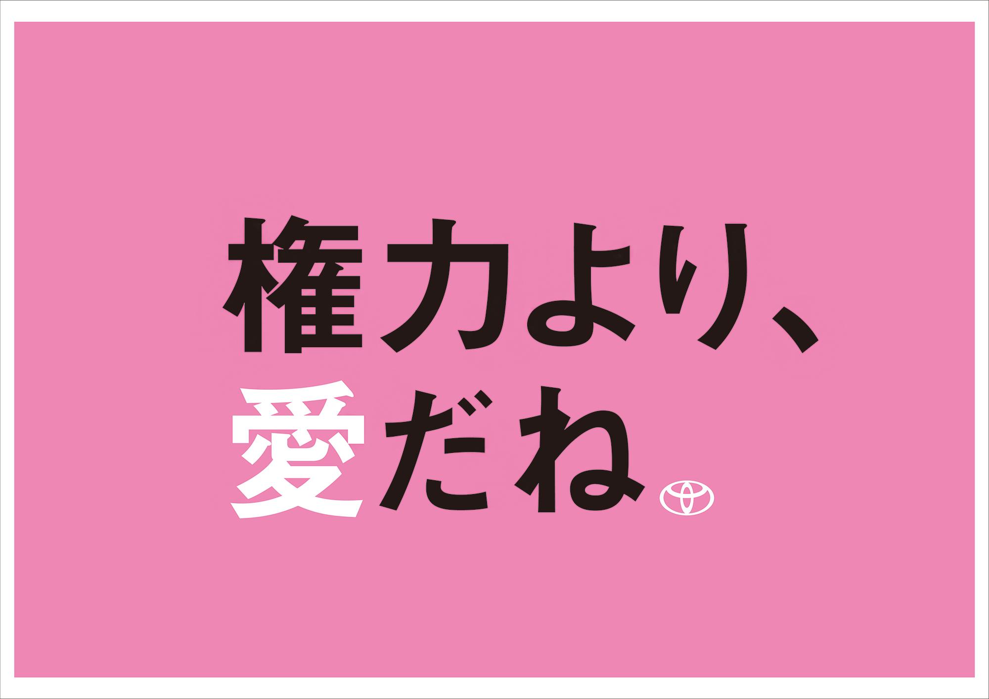 crown_ポスターB倍ローンチ_1206-01